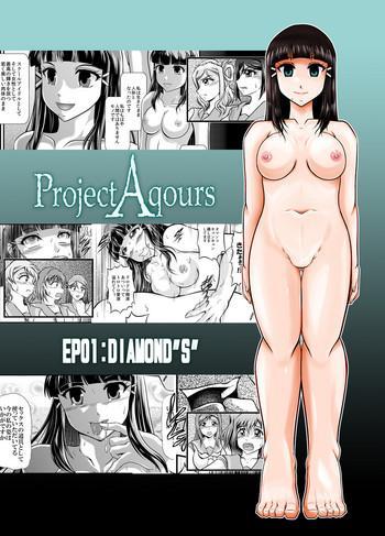 projectaqours ep01diamonds cover
