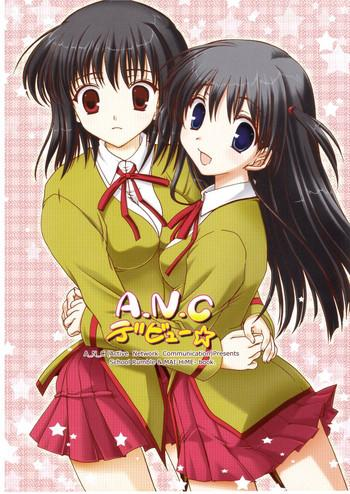 a n c debut cover
