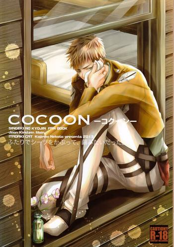 cocoon cover
