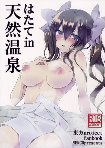 hatate in tennen onsen cover