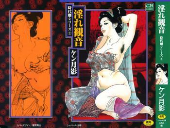 jidaigeki series 2 midare kannon cover