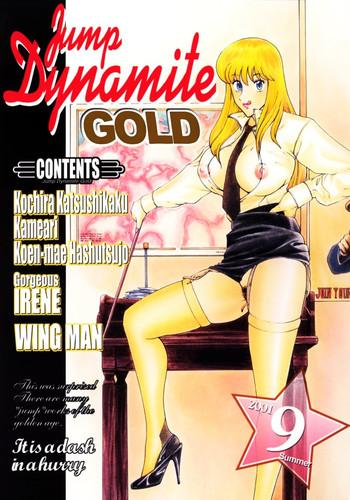 jump dynamite gold cover