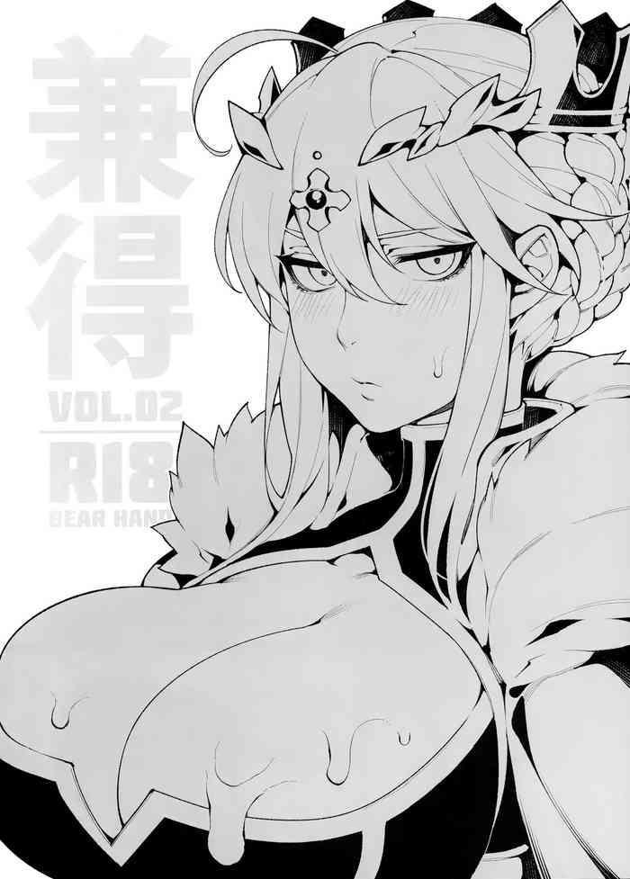 kentoku vol 02 cover