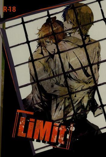 limit cover