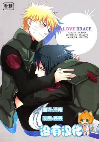 love brace cover