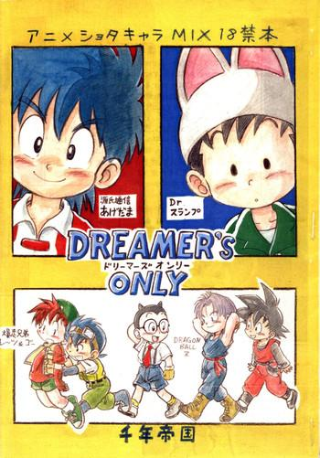 mitsui jun dreamer s only anime shota character mix cover