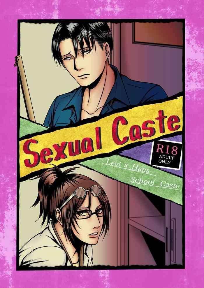 sexual caste cover