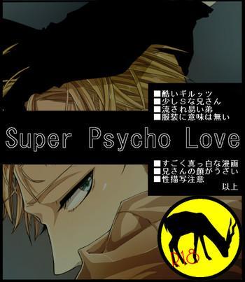 super psycho love cover
