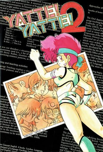 yatte yatte mission 2 cover