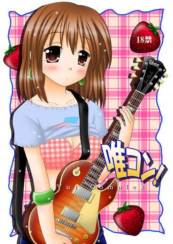 yuicon yui complex cover